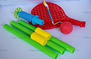 Набор игровой Mookie Swingball junior, 7256MK, фото