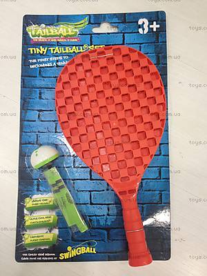 Набор игровой Mookie Tailball, 7113MK