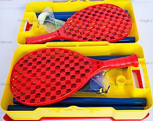Набор игровой Mookie Tailball с сеткой, 7114MK, детские игрушки