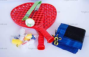 Набор игровой Mookie Tailball с сеткой, 7114MK, іграшки