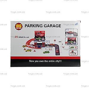 Набор игровой для деток «Паркинг», 24029-660-95