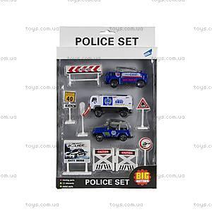 Набор игровой «Полицейская служба», 27669-700