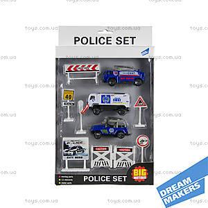 Набор детский игровой «Полицейская служба», JP700