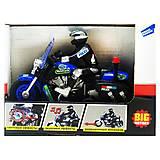 Набор игровой «Полицейская служба» синий, 9968-1A, игрушки