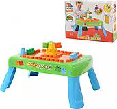 Набор игровой с конструктором, 57990, детский