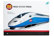 Железная дорога «Скоростной поезд», 5577-8, отзывы