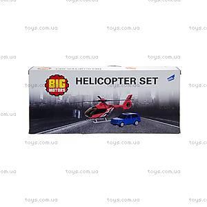 Набор игровой «Вертолет и машинка», 22990-81009-2, отзывы
