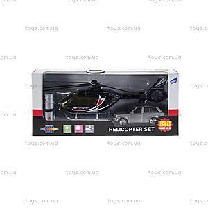 Набор игровой «Вертолет и машинка», 22990-81009-2