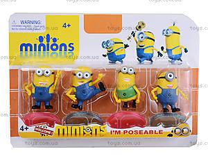 Набор игровых фигурок «Миньоны», 68211