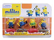 Набор игровых фигурок «Миньоны», 68211, доставка