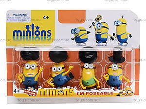Набор игровых фигурок «Миньоны», 68211, отзывы