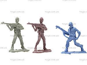 Набор игровых фигурок «Солдатики», 879-F4, цена