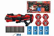 Набор игрушечного оружия «Стрелковый тир №2», FJ908, отзывы