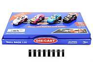 Набор игрушечных автомобилей, TH709, отзывы