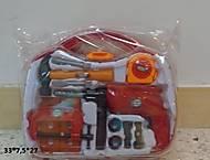 Набор инструментов в чемодане «Мастер», 2973