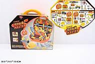 Набор игрушечных инструментов «Юный мастер», в чемодане, 2588ABC