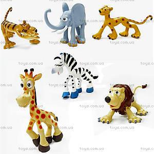 Набор игрушечных зверей «Дикие животные», P29016