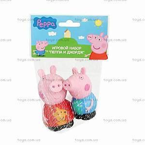 Набор игрушек-брызгунчиков Peppa «Пеппа и Джордж», 27132, купить