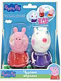 Набор игрушек-брызгунчиков PEPPA «Волшебные наряды», 30709, фото