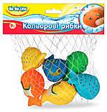 Набор игрушек для купания «Цветные рыбки», 57090, фото