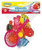 Набор игрушек для купания с сачком «Морские жители», 57087, купить