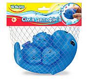 Набор игрушек для купания «Семья дельфинов», 57092, детские игрушки