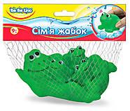 Набор игрушек для купания «Семья лягушек», 57091