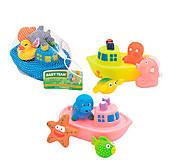 Набор игрушек для ванны «Корабль друзей», 9000, купить