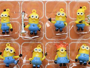 Набор игрушек-фигурок «Миньоны», 150750, купить