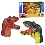 """Набор игрушек """"Головы динозавриков"""" , X395, купить"""