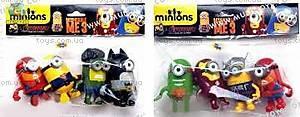 Набор игрушек  «Миньоны», 815458
