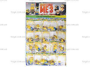 Набор игрушек «Миньоны», 20 штук, 815418, фото
