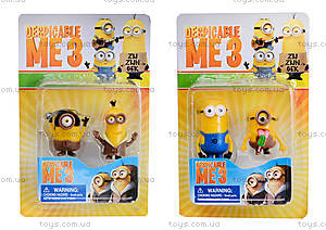Комплект игровых фигурок «Миньоны», 815417, фото