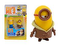 Комплект игровых фигурок «Миньоны», 815417, купить