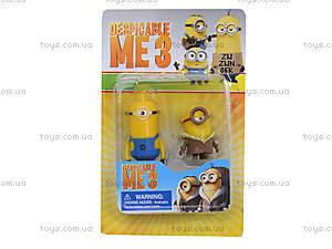 Комплект игровых фигурок «Миньоны», 815417, магазин игрушек