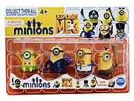 Набор маленьких миньонов на планшете, 62196, фото