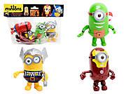 Набор игрушек «Миньоны», 815458, купить