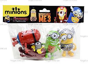 Набор игрушек «Миньоны», 815458, магазин игрушек