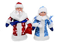 Набор игрушек под елку «Дед Мороз и Снегурочка», B010B011, фото