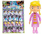 Куклы «Доктор Плюшева» на планшете, 813631, игрушка