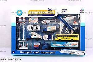 Набор инерционных машин «Авиатехника», 6244