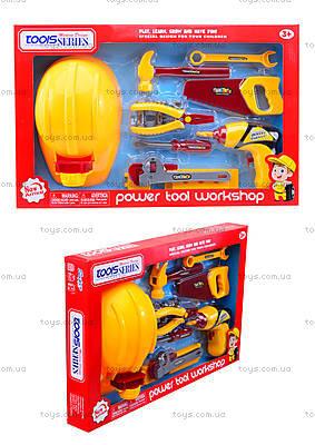Детский игровой набор инструментов, 0717-1
