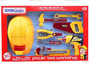 Детский игровой набор инструментов, 0717-1, отзывы