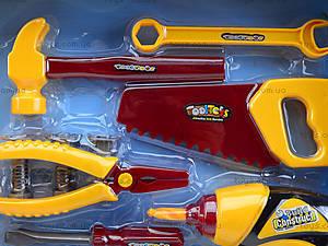 Детский игровой набор инструментов, 0717-1, цена