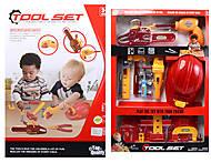 Набор инструментов для малышей, 828, фото