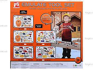Набор инструментов для детей, с каской, 2095, купить