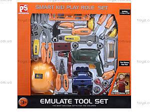 Набор инструментов для детей, с каской, 2095, цена