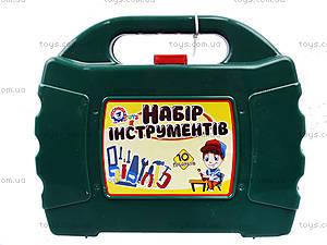 Игровой набор инструментов «Мой чемоданчик», 4371, отзывы