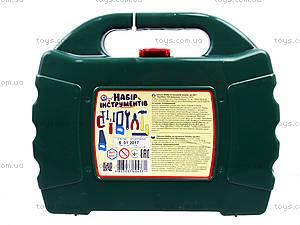 Игровой набор инструментов «Мой чемоданчик», 4371, цена