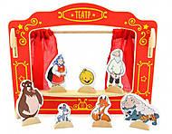 Набор из дерева «Кукольный театр», Д170, фото